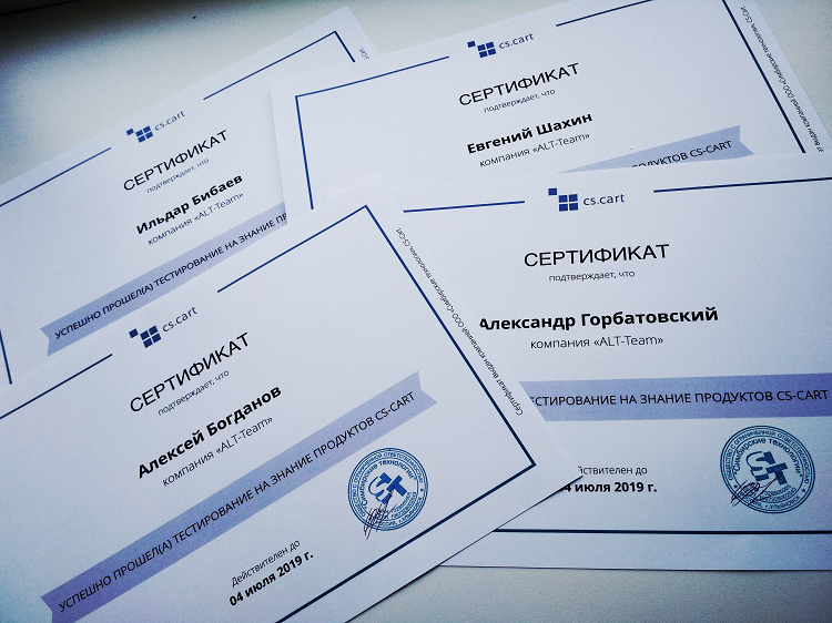 CS-Cart certificated developers