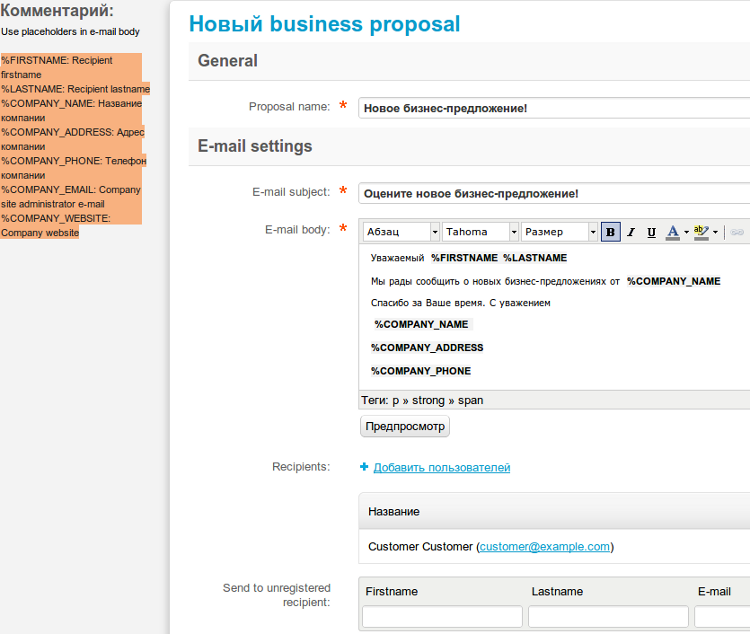 Business proposals page