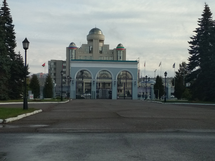 Kazan Fair building