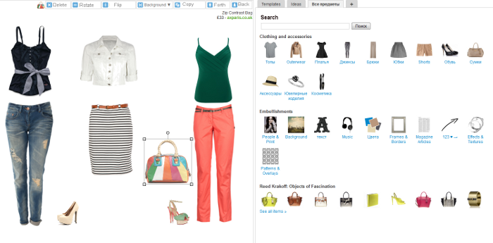Outfit builder at Polyvore