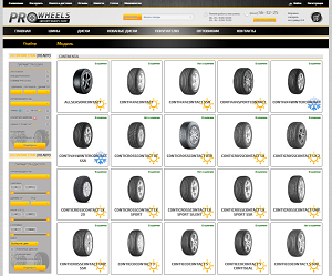 sell car wheels online