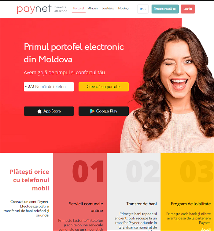 Paynet Moldova integration with CS-Cart store