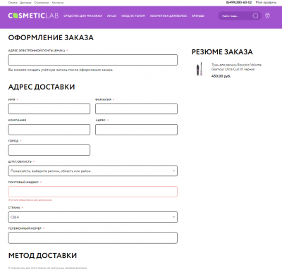 Magento registration page example