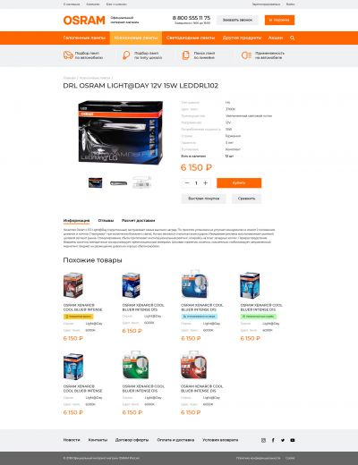 cs-cart product page